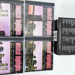 Музыкальные CD и аудиокассеты - Диски CD  музыкальные, 0