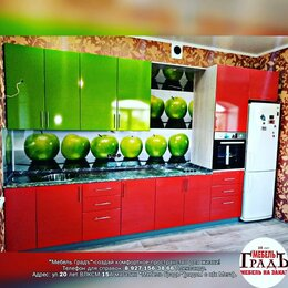 """Мебель для кухни - Кухонные гарнитуры на заказ от фабрики """"Мебель…, 0"""