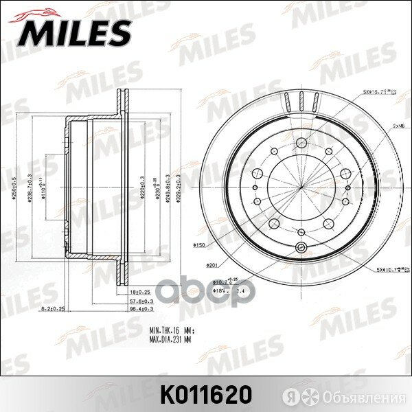 Диск Тормозной Toyota Land Cruiser J100 4.2-4.7... по цене 3338₽ - Тормозная система , фото 0