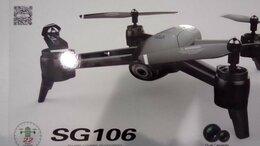 Квадрокоптеры - Квадрокоптер SG-106, 0