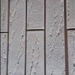 Фактурные декоративные покрытия - Декоративный камень в Волгограде, 0