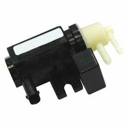 Электромагнитные клапаны - Клапан регулировки давления, 0
