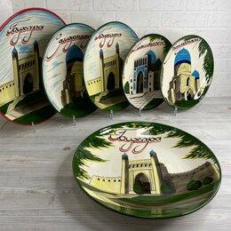 Блюда, салатники и соусники - Ляган с рисунком древних городов Узбекистана 31см, 0