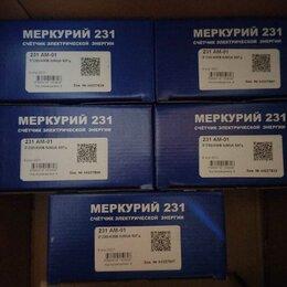 Счётчики электроэнергии - Меркурий 231 ам-01, 0
