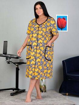 Домашняя одежда - Женский халат на молнии большой размер мод. 566, 0