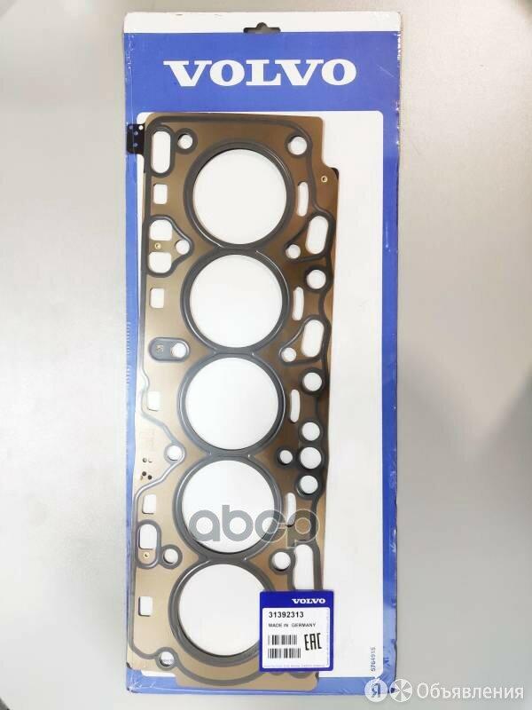 Прокладка Гбц/Gasket [Org] VOLVO арт. 31392313 по цене 5200₽ - Двигатель и комплектующие, фото 0