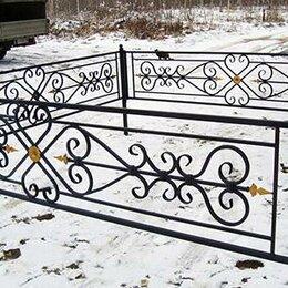 Ритуальные товары - Кованая оградка №29 - изготовим по вашим размерам, 0