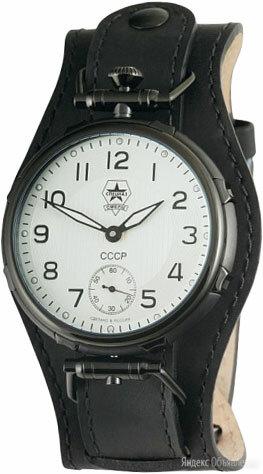 Карманные часы Спецназ C9454328-3603 по цене 72690₽ - Карманные часы, фото 0