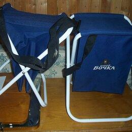 Походная мебель - туристические стульчики с переноской, 0