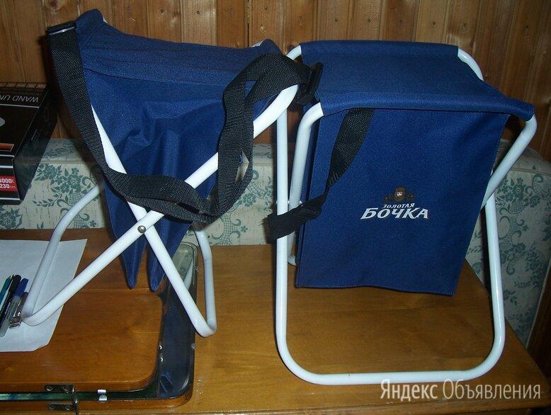 туристические стульчики с переноской по цене 690₽ - Походная мебель, фото 0