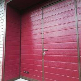 Заборы, ворота и элементы - Автоматические ворота DoorHan, 0