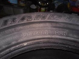 Шины, диски и комплектующие - Dunlop Grandtrek, 0