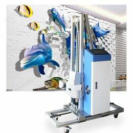 Полиграфическое оборудование - Широкоформатная 3d печать фотографий, изображения, 0
