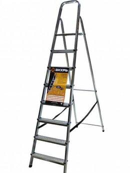 Лестницы и стремянки - Стремянка стальная СС 1х8 Вихрь, 0