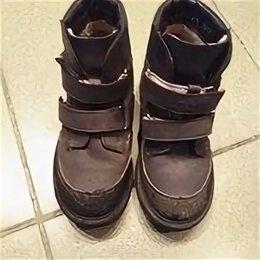 Ботинки - Ботинки демисезонные для мальчика  TOTTO размер 30, 0