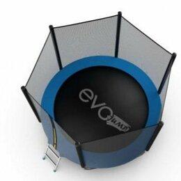 Каркасные батуты - Батут EVO Jump Internal 8FT(с гарантией), 0