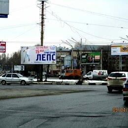 Интерьер - Наружная реклама в Саратове на Билборде 6х3 • Площадь Ленина (треугольник) • ..., 0