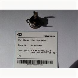 Аксессуары и запчасти - Датчик по перегреву 30002557А  ()термостат биметалл) GA, GST, LST (BH1401002..., 0