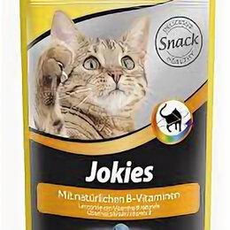 Лакомства  - GIMCAT Лакомство витаминиз.JOKIES компл.вит.В д/к 40г , 0