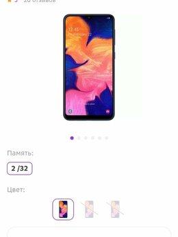 Мобильные телефоны - Samsung A10, 0