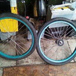 Обода и велосипедные колёса в сборе - велоколеса бу 20 диаметр, 0