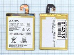 Аккумуляторы - Аккумуляторная батарея LIS1558ERPC для Sony…, 0