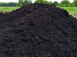 Удобрения - Чернозём с доставкой, 0