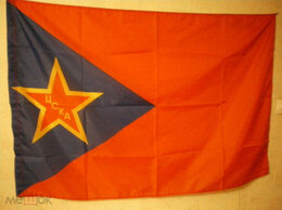 Флаги и гербы - Флаг ЦСКА 135х90см, 0