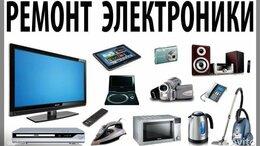Ремонт и монтаж товаров - Ремонт телевизоров,телефонов,планшетов,ноутбуков…, 0