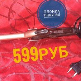 Щипцы, плойки и выпрямители - Плойка  Vitek  1347, 0