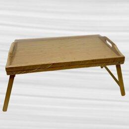 Подносы - Поднос-столик 50*30*23см бамбук №2, 0