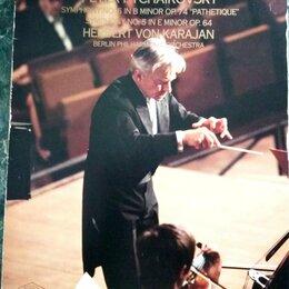 Видеофильмы - VHD диск –П.Чайковский–Симфония №5 и №6 «Патетическая»–Г. фон Караян-1974 , 0
