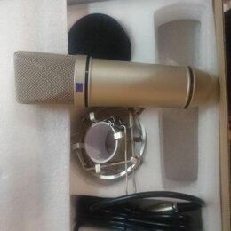 Оборудование для звукозаписывающих студий - Студийный микрофон U87 AI mini, 0