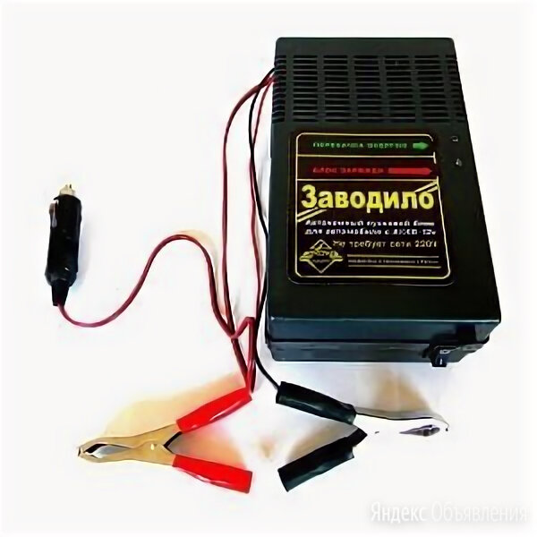Пуско зарядный блок Заводило прикуриватель аккумулятора автомобиля по цене 4390₽ - Аккумуляторы и зарядные устройства, фото 0