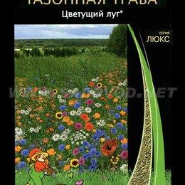 Газоны - Газонная трава Цветущий луг), 0