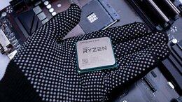 Процессоры (CPU) - Процессор AMD Ryzen 5 1600 AF (Summit Ridge) 12 nm, 0