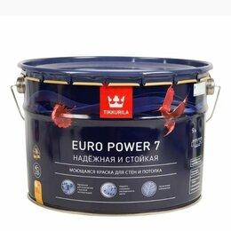 Краски - Краска Tikkurila Euro Power-7 9л, 0