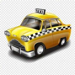 Водители - Подключение к Яндекс Такси, 0