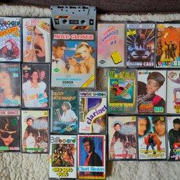 Музыкальные CD и аудиокассеты - Аудиокассеты студийные оригинал иностранные раритет 70-90 годов б.у, 0