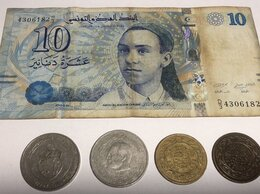Банкноты - Продам тунисские динары ниже курса, 0
