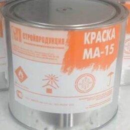 Краски - Краска МА-15 сурик железный, 3 кг., 0