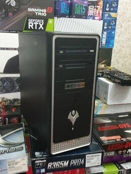 Настольные компьютеры - Системный блок 4*3Ghz/4Gb/Gt730 2Gb/HDD 500Gb/Atx, 0