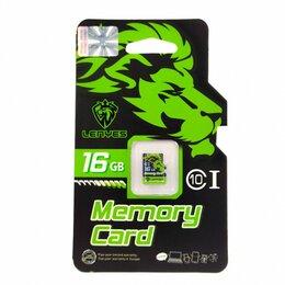 Карты памяти - КАРТА ПАМЯТИ LENYES microSDHC 16GB  CLASS10, 0