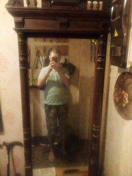 Зеркала - Зеркало напольное, антиквариат , 0