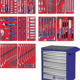 Наборы инструментов и оснастки - Набор инструментов  ЛИДЕР  в синей тележке, 270 предметов МАСТАК 52-06270B, 0