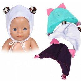 Аксессуары для кукол - Одежда для кукол КО96 Шапка, 0