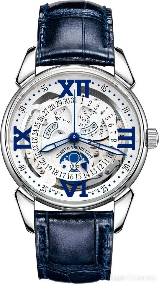 Наручные часы Cuervo y Sobrinos 3194.1BS по цене 474320₽ - Наручные часы, фото 0