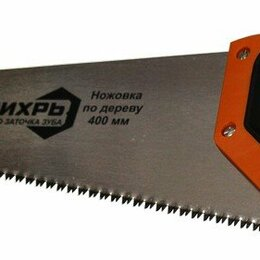 Пилы, ножовки, лобзики - Ножовка по дереву ВИХРЬ 400 мм 3D заточка, 0