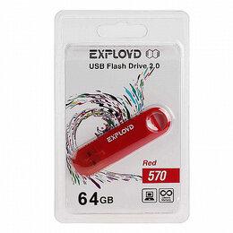 USB Flash drive - USB 2.0 флэш карта 64 Gb Exployd 570 красный, 0
