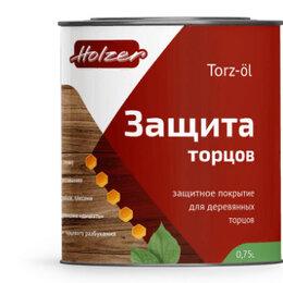 Масла и воск - Масло для древесины Хольцер TORZ OL, 0